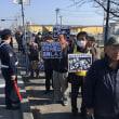 3・13重税反対全国統一行動。350人を超える人が声を上げデモ行進!