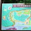 出雲王朝56-巨大な首長墓・西谷墳墓群