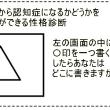 体操(3)