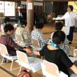 5月の沙羅の会〜フエルト紫陽花作り〜