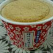 信玄餅アイス