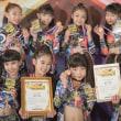 【動画(速報版)】Birthday2017最終予選 小学生部門 第3位「Academy☆H / JAZZ HIPHOP 神奈川」