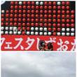 「西城秀樹」フェスタ静岡♫みんな 待っていたよ〜