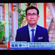 5/26 報ステ 福岡先生の話した蚊帳の外でも の話