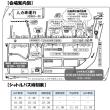 2018年 海野宿ふれあい祭のお知らせ