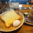 再訪10:「自家焙煎珈琲屋珈琲茶館OB吉川店」(吉川)
