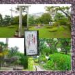 雲雀ケ丘花屋敷散策高崎記念館からナイチンゲール像を見る