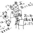 オリジナル切手の92円が販売中止になってたーー。