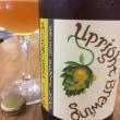 超・ビール限界論①