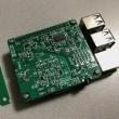 Raspberry PI 用 DAC として msBerryDAC を入手してみた