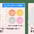 JANG KEUN SUK THE CRISHOW Ⅳ Voyage  追加公演東京 グッズ