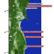 【福島原発事故刑事裁判第25回公判】「長期評価は不確実」としながらも福島沖での地震確率「ゼロとは言えない」