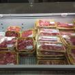 肉フェス🥩