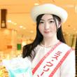 「ミス・クリーンライスあおもり」青天の霹靂PR・阪急百貨店 大井食品館