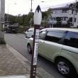 広島県安芸郡熊野町 (2)