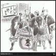 今日12月14日は赤穂浪士討ち入りの日。剣菱を飲んだのは盃?それとも枡?