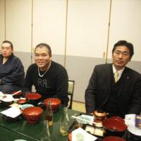 福満虚空蔵尊圓蔵寺にて豆まき会が行われました。