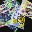 入浴剤 (*^^*)(^-^)(^^)