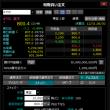 楽天証券「マーケットスピードⅡ」の研究 <androidyoshiakiのメモ帳>