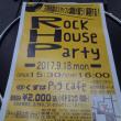R.H.P(ロックハウスパーティー)☆