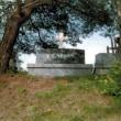 永眠者記念礼拝 「神は愛」ー安楽死を望まなても