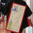 小学部(全学年) 勝陽祭「一般公開」