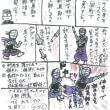 平成30年8月19日(日)色鉛筆マンガ 再放送4 小学生の時の部活
