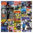 オートバイ雑誌やネットの情報に惑わされるな!(番外編vol.2200)