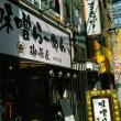 味噌らーめん御成屋西川口店【新店】