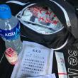 第11回仙人ケ岳トレイルランレース大会完走記