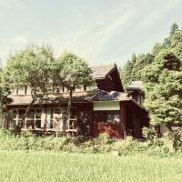 棚田ハウス いいモノいいコト