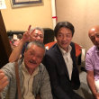 石田宗久府会議員懇親会