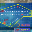EX2海域についての覚書(改訂)