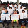 第16回愛知県小学生長距離記録会 兼 全国小学生クロスカントリーリレー大会愛知県予選会