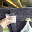ありがとうE351系 松本~新宿ラストランの旅@G車乗ってきました:)