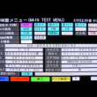 BDレコーダー(BD-HDS43)