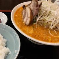 辛味噌ネギチャーシュー麺 + 半ライス を頂きました。 at 元祖紙やき ホルモサ