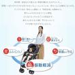 5/20(日)幼児用付き自転車事故多発・幼児にヘルメット着用必携