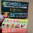 [台湾旅行報告^^v(前編)]