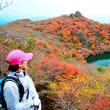 くじゅう・大船山 ~ 2017年10月20日 紅葉状況(速報) ・・ 雨中の幻想的な紅葉風景でした。