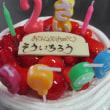 少し早い*☆*Happy Birthday*☆*