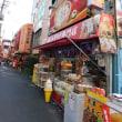 様変わりした北京小路。重慶飯店の移転で小さな路地「北京小路」に変化が。