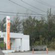 沖縄9月30日午後1時、辺野古の護岸は?写真8枚