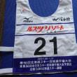 北海道選手権