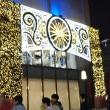 1月15日(火)小倉北区のイルミネーション点灯