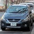 Mitsubishi Grandis 2003- 大胆なスタイリングを採用した三菱 グランディス