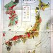 大日本地質略図(大正五年)
