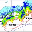 巨大地震が、2月に発生?