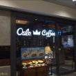 ぎっしりサーモン - 錦糸町/OSLO COFFEE(オスロコーヒー) -