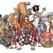 【10/10~】市川猿之助出演!新橋演舞場10月11月公演 スーパー歌舞伎Ⅱ「ワンピース」
